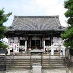 大阪駅から、家原寺へのアクセス おすすめの行き方を紹介します