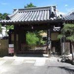 大阪駅から、普門寺へのアクセス おすすめの行き方を紹介します