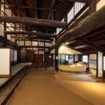 大阪駅から、町家歴史館 山口家住宅へのアクセス おすすめの行き方を紹介します