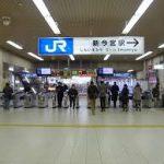 南海新今宮駅から、JR新今宮駅への乗り換え方法について おすすめの行き方を紹介します