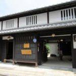 奈良駅から、奈良市ならまち格子の家へのアクセス おすすめの行き方を紹介します