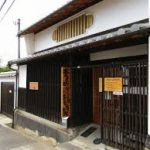 奈良駅から、奈良町からくりおもちゃ館へのアクセス おすすめの行き方を紹介します