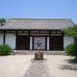 奈良駅から、新薬師寺本堂へのアクセス おすすめの行き方を紹介します