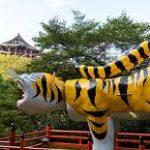 奈良駅から、信貴山 朝護孫子寺へのアクセス おすすめの行き方を紹介します