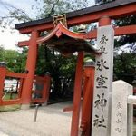 奈良駅から、氷室神社へのアクセス おすすめの行き方を紹介します