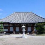 奈良駅から、法華寺へのアクセス おすすめの行き方を紹介します