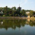 奈良駅から、猿沢池へのアクセス おすすめの行き方を紹介します