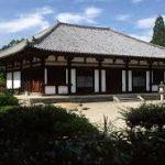 奈良駅から、秋篠寺へのアクセス おすすめの行き方を紹介します