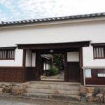奈良駅から、今西家書院へのアクセス おすすめの行き方を紹介します