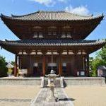 奈良駅から、喜光寺へのアクセス おすすめの行き方を紹介します