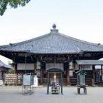 奈良駅から、大安寺へのアクセス おすすめの行き方を紹介します