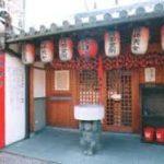 奈良駅から、庚申堂へのアクセス おすすめの行き方を紹介します