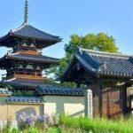 奈良駅から、法起寺へのアクセス おすすめの行き方を紹介します