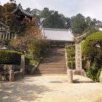 奈良駅から、九品寺へのアクセス おすすめの行き方を紹介します