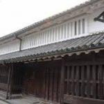 奈良駅から、今西家住宅へのアクセス おすすめの行き方を紹介します