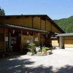 奈良駅から、洞川温泉センターへのアクセス おすすめの行き方を紹介します