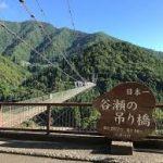 奈良駅から、谷瀬の吊り橋へのアクセス おすすめの行き方を紹介します