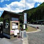 奈良駅から、洞川湧水群へのアクセス おすすめの行き方を紹介します
