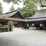 奈良駅から、吉水神社へのアクセス おすすめの行き方を紹介します