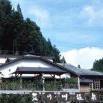 奈良駅から、天の川温泉へのアクセス おすすめの行き方を紹介します