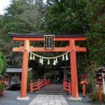 奈良駅から、天河大弁財天社へのアクセス おすすめの行き方を紹介します