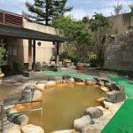 奈良駅から、天然温泉かもきみの湯へのアクセス おすすめの行き方を紹介します