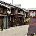 四日市駅から、関宿へのアクセス おすすめの行き方を紹介します
