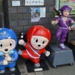 四日市駅から、忍者変身処へのアクセス おすすめの行き方を紹介します