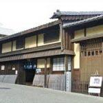 四日市駅から、旧小津清左衛門家へのアクセス おすすめの行き方を紹介します