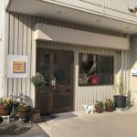 四日市駅から、風農園直売所へのアクセス おすすめの行き方を紹介します