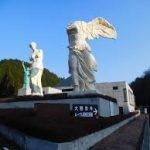 四日市駅から、ルーブル彫刻美術館へのアクセス おすすめの行き方を紹介します