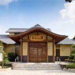 四日市駅から、伊勢 船江温泉みたすの湯へのアクセス おすすめの行き方を紹介します