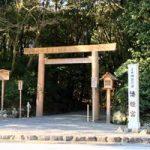 四日市駅から、倭姫宮へのアクセス おすすめの行き方を紹介します