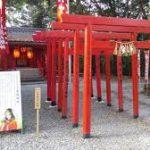 四日市駅から、神明神社へのアクセス おすすめの行き方を紹介します