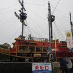 四日市駅から、賢島エスパーニャクルーズ(英虞湾クルーズ)へのアクセス おすすめの行き方を紹介します
