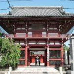 四日市駅から、子安観音寺へのアクセス おすすめの行き方を紹介します