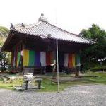 四日市駅から、松尾観音寺へのアクセス おすすめの行き方を紹介します