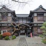 四日市駅から、松阪市立歴史民俗資料館へのアクセス おすすめの行き方を紹介します