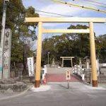 四日市駅から、香良洲神社へのアクセス おすすめの行き方を紹介します