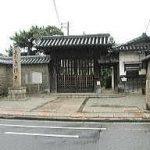 大阪駅から、南宗寺へのアクセス おすすめの行き方を紹介します