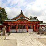 大阪駅から、多治速比売神社へのアクセス おすすめの行き方を紹介します