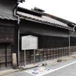 大阪駅から、旧鉄砲鍛冶屋敷へのアクセス おすすめの行き方を紹介します