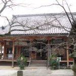 大阪駅から、松尾寺へのアクセス おすすめの行き方を紹介します