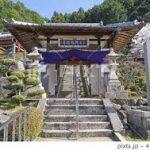 大阪駅から、阿弥陀寺へのアクセス おすすめの行き方を紹介します