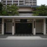 大阪駅から、宝珠院へのアクセス おすすめの行き方を紹介します