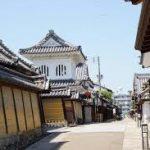 大阪駅から、富田林寺内町へのアクセス おすすめの行き方を紹介します
