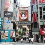 大阪駅から、曽根崎お初天神通り商店街へのアクセス おすすめの行き方を紹介します