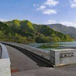 大阪駅から、滝畑ダムへのアクセス おすすめの行き方を紹介します