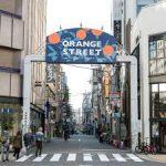 大阪駅から、オレンジストリート(立花通り)へのアクセス おすすめの行き方を紹介します