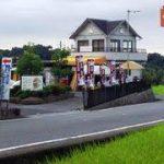 大阪駅から、道の駅 ちはやあかさかへのアクセス おすすめの行き方を紹介します